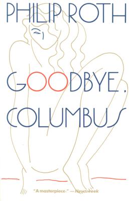 Goodbye, Columbus - Philip Roth book