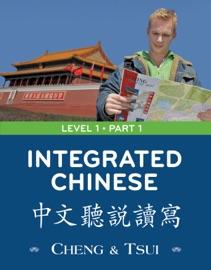 Integrated Chinese Level 1 Part 1 Traditional Enhanced eBook - Yuehua Liu & Tao-Chung Yao