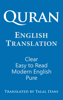 Talal Itani - Quran English Translation. Clear, Easy to Read, in Modern English.  artwork