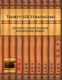 Thirty-Six Stratagems