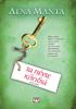 Λένα Μαντά - Τα Πέντε Κλειδιά artwork