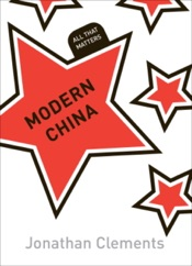 Modern China: All That Matters