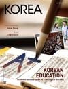 Korea June 2014