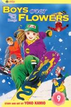 Boys Over Flowers, Vol. 9