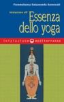 Iniziazione Allessenza Dello Yoga