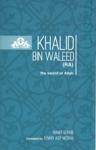 Khalid Bin Waleed