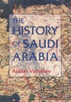 The History Of Saudi Arabia
