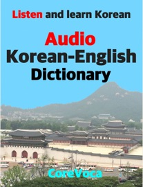 AUDIO KOREAN-ENGLISH DICTIONARY