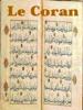 Allah - Le Coran artwork