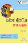 Andersens Fairy Tales  ESLEFL
