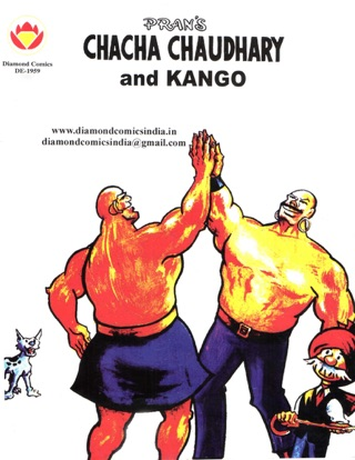 Chacha Chaudhary and Truck on Apple Books