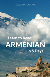 Learn to Read Armenian in 5 Days