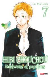 Hibi Chouchou T07