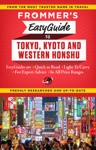 Frommers EasyGuide To Tokyo Kyoto And Western Honshu
