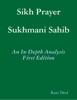 Rani Deol - Sikh Prayer Sukhmani Sahib artwork