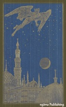 The Arabian Nights Entertainments (Illustrated By Henry J. Ford + FREE Audiobook Download Link)