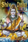 Shiv Chalisa In English Rhyme