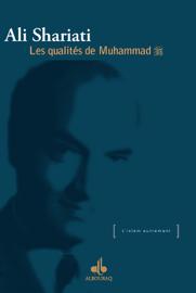 Les Qualités de Muhammad