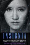 Insignia Japanese Fantasy Stories