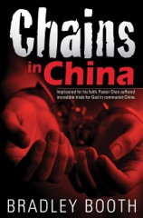 Chains in China