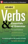Arabic Verbs  Essentials Of Grammar 2E