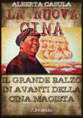 La nuova Cina: il Grande Balzo in Avanti della Cina maoista