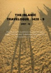 The Islamic Travelogue 14289