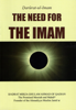 Mirza Ghulam Ahmad - The Need for the Imam artwork