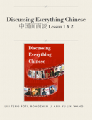 Discussing Everything Chinese 中国面面谈 Lesson 1 & 2