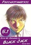 Give My Regards To Black Jack Volume 51 Manga Edition