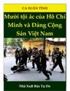 Mi Ti C Ca H Ch Minh V Ng Cng Sn Vit Nam
