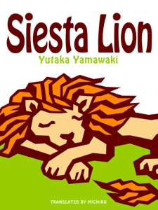 Siesta Lion Book Review