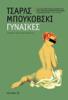 Τσαρλς Μπουκόβσκι - Γυναίκες artwork