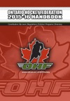 2015-16 Ontario Hockey Federation Handbook