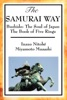 The Samurai Way