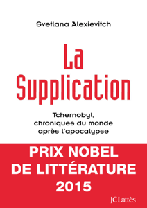 La supplication Couverture de livre