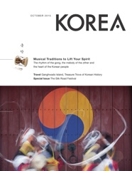 KOREA Magazine October 2015