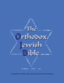 The Orthodox Jewish Bible