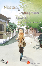 Nineteen & Twenty-one Episode 1 book