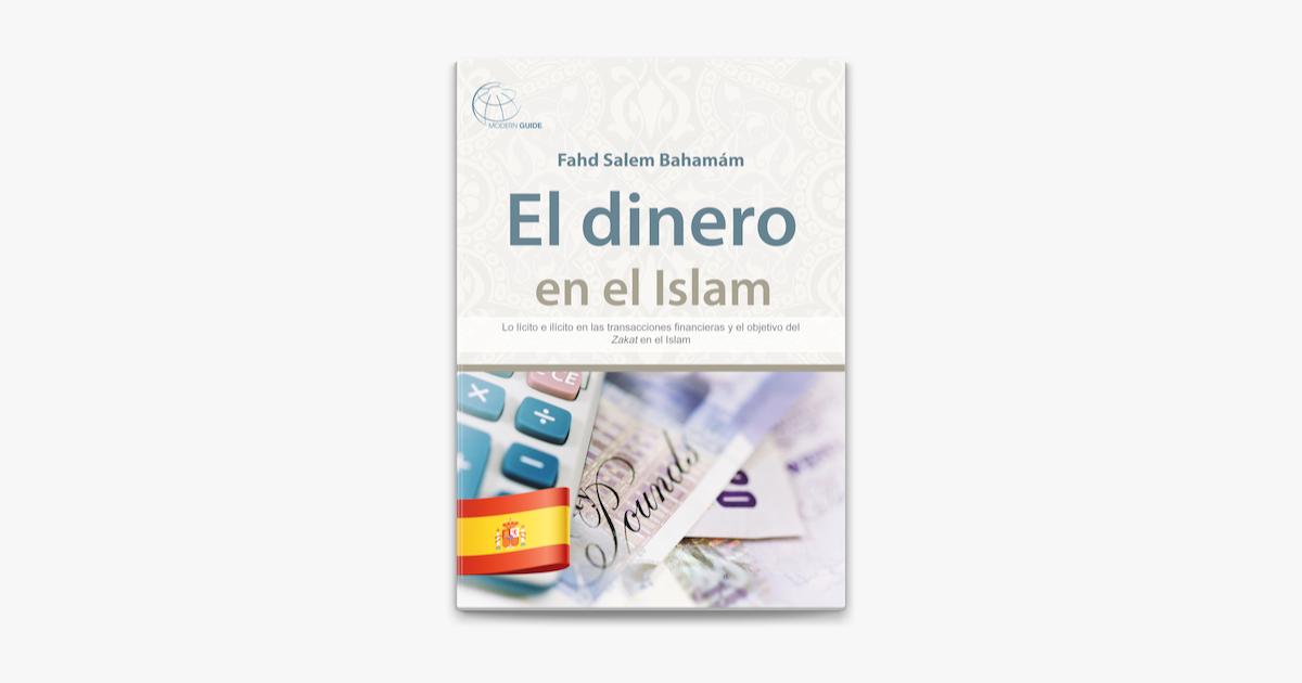El Dinero En El Islam On Apple Books Termometro financiero, últimas noticias e información sobre termometro financiero. el dinero en el islam on apple books