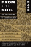 From The Soil