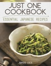 Just One Cookbook - Essential Japanese Recipes