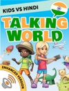 Kids Vs Hindi Talking World Enhanced Version