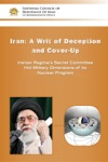 IRAN-A Writ Of Deception And Cover-up