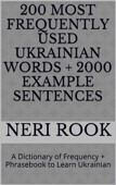 200 Most Frequently Used Ukrainian Words + 2000 Example Sentences: A Dictionary of Frequency + Phrasebook to Learn Ukranian