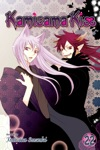 Kamisama Kiss Vol 22