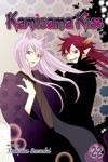 Kamisama Kiss Vol 22