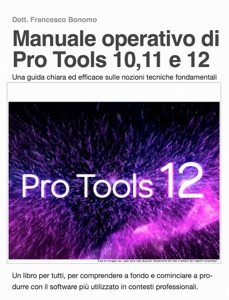 Manuale operativo di Pro Tools 12 Book Cover