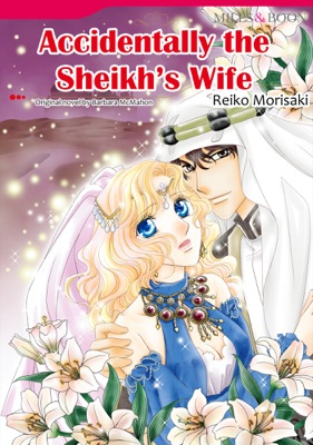 Mistress Against Her Will (Harlequin Comics) by Reiko Morisaki & Lee