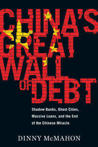 China's Great Wall of Debt ebook